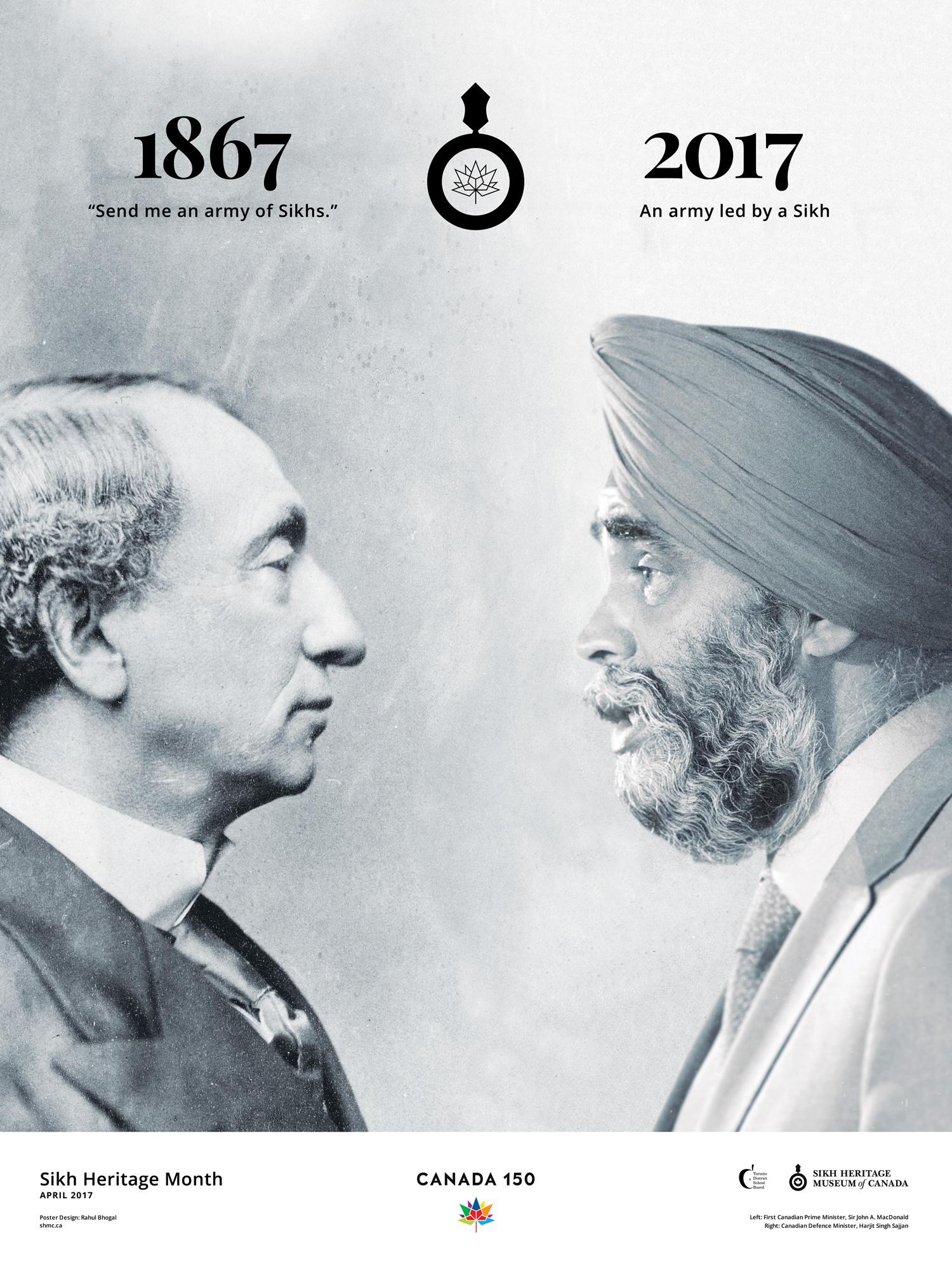 SHMC poster