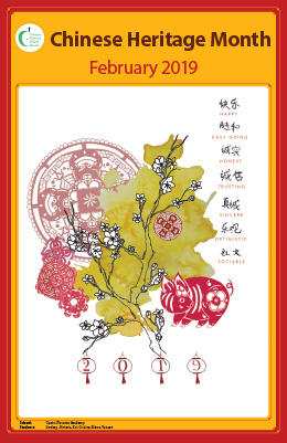 Chinese Heritage Month Poster