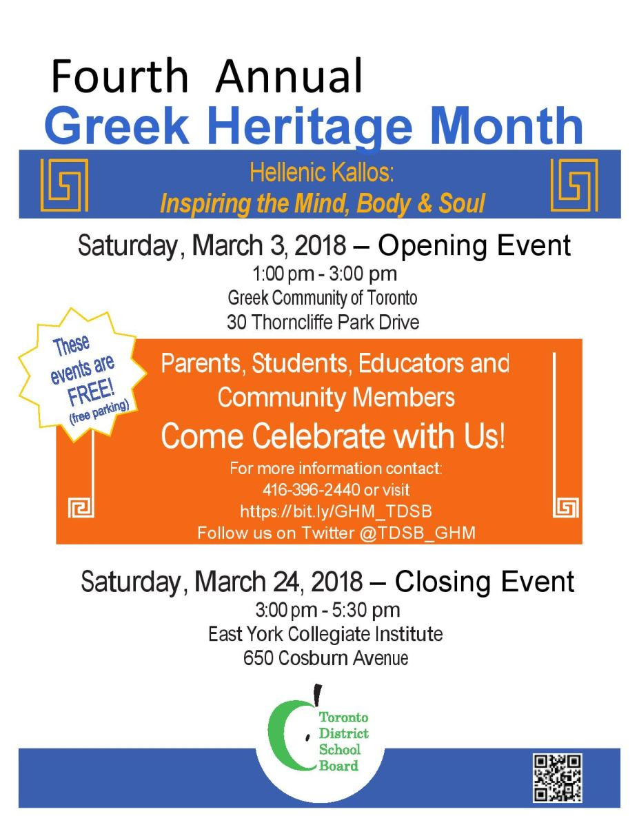Greek Heritage Month