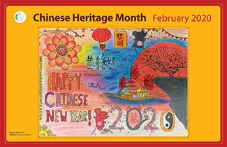 a student-drawn Chinese Heritage Month poster stating Happy Chinese New Year and featuring Chinese imagery.