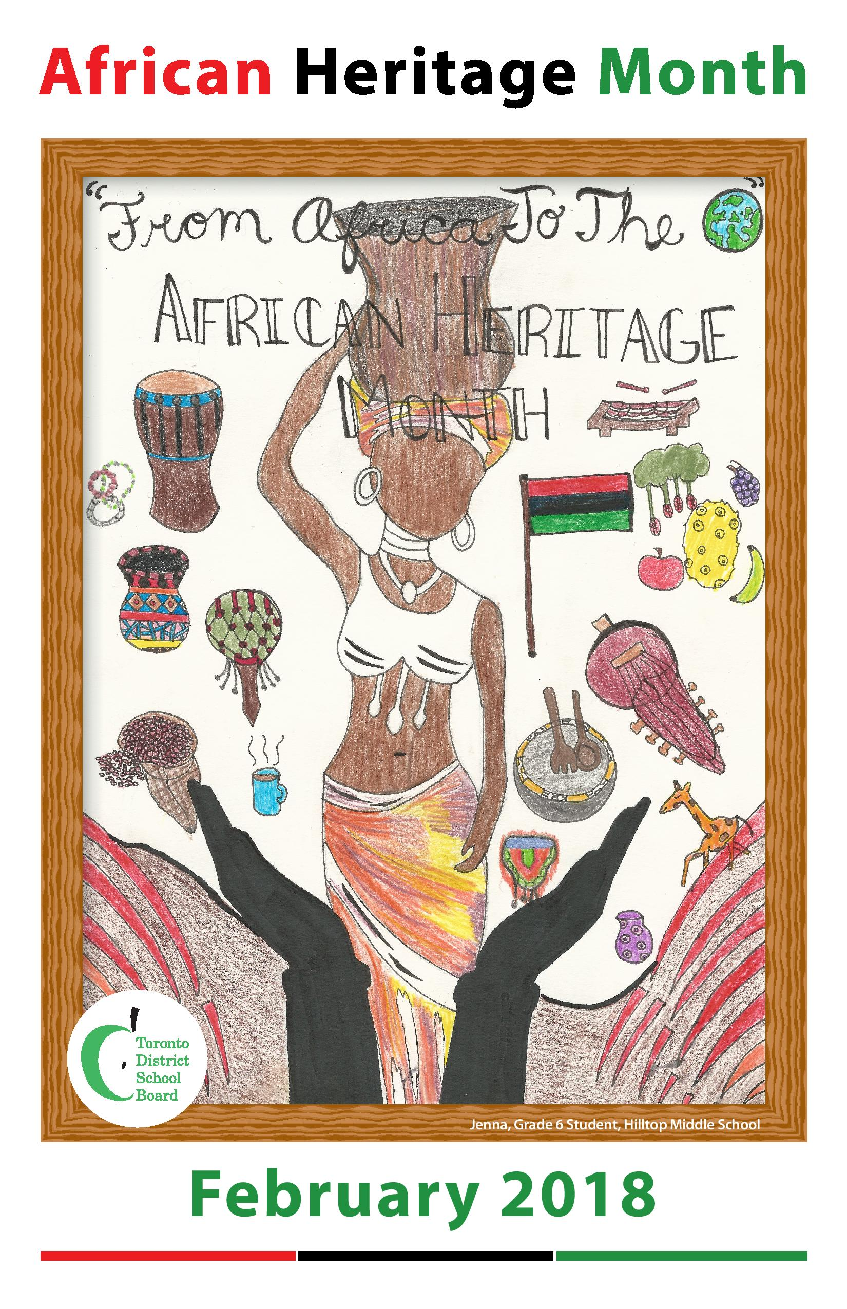 African Heritage Poster 2