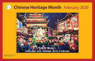 a student-drawn Chinese Heritage Month poster featuring a variety of Chinese people and images and noting the Year of the Rat as intelligent, wise, charming, social and ambitious.