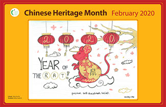 a student-drawn Chinese Heritage Month poster celebrating 2020 as the Year of the Rat.