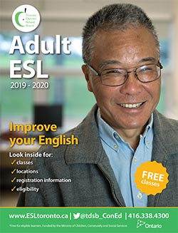 2019-2020 Adult ESL Brochure