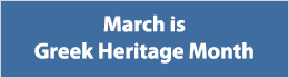 TDSB Greek Heritage Month