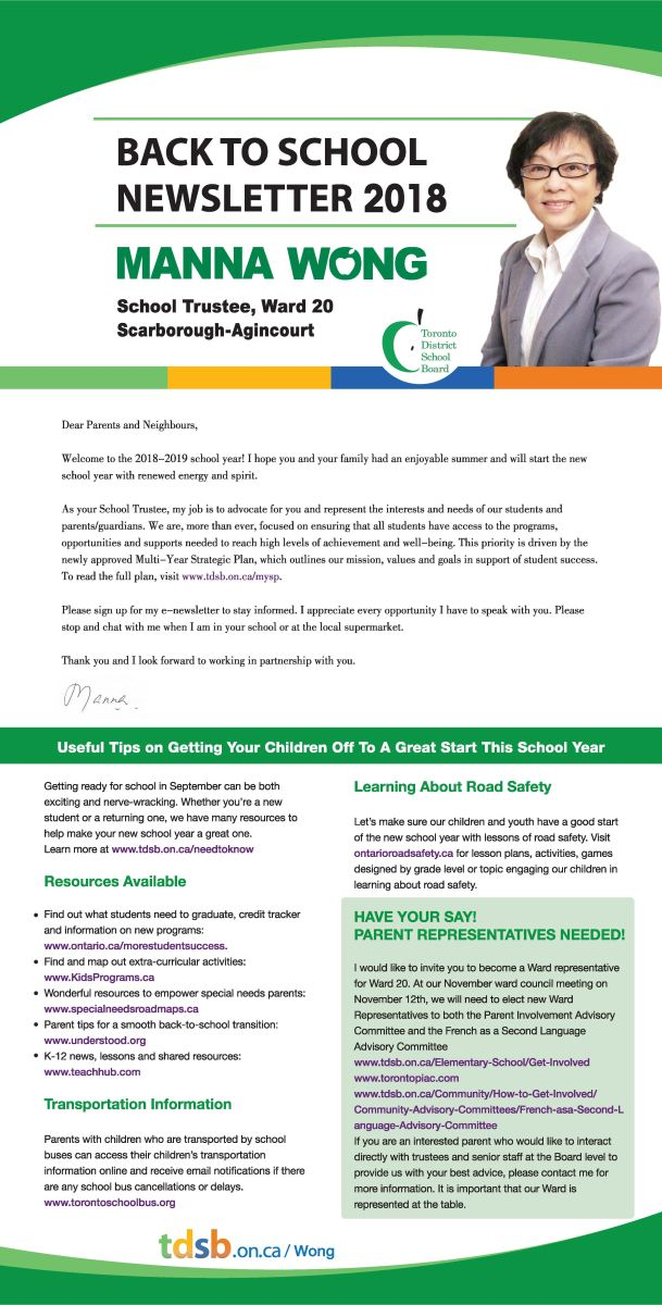 Trustee Manna Wong 2018 Back to School Newsletter
